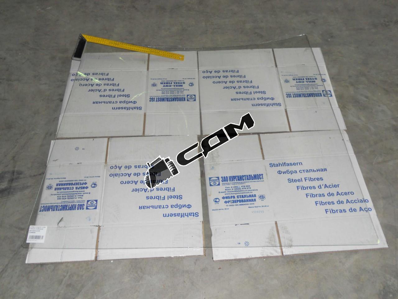 Стекло лобовое центральное CDM856 LG856.12-001